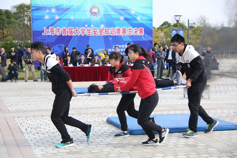 上海市首届大学生安全知识竞赛落幕 海事大学