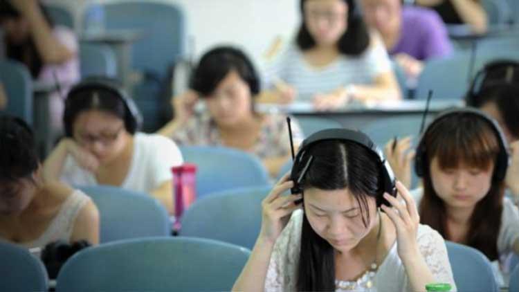 2017年上海高考英语科目(1月份)考试听力试运