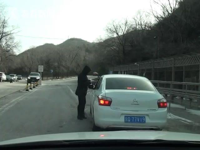 北京八达岭动物园东北虎园重新开[00_00_09][20161128-173846-0].JPG