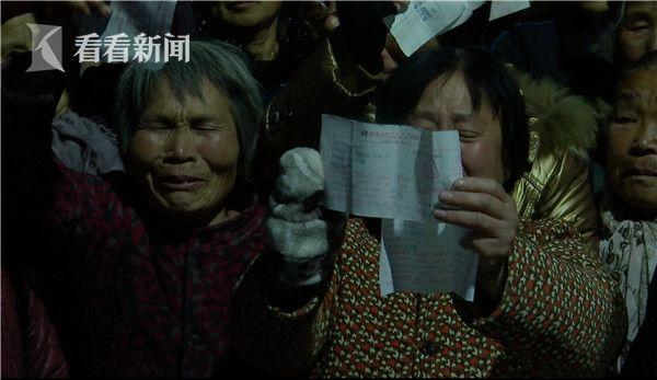 事发后,永安村的村民寝食难安