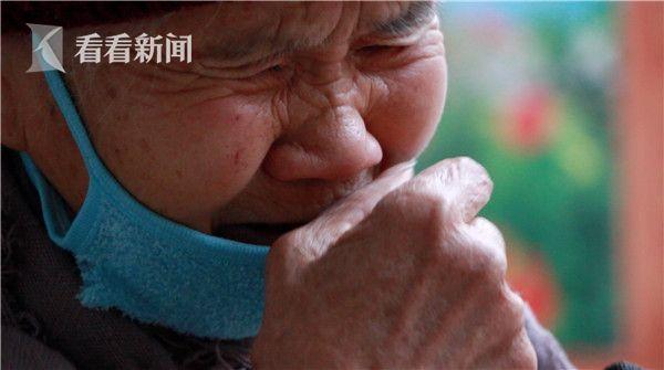 永安村的很多老人失去了毕生积蓄,痛苦不已