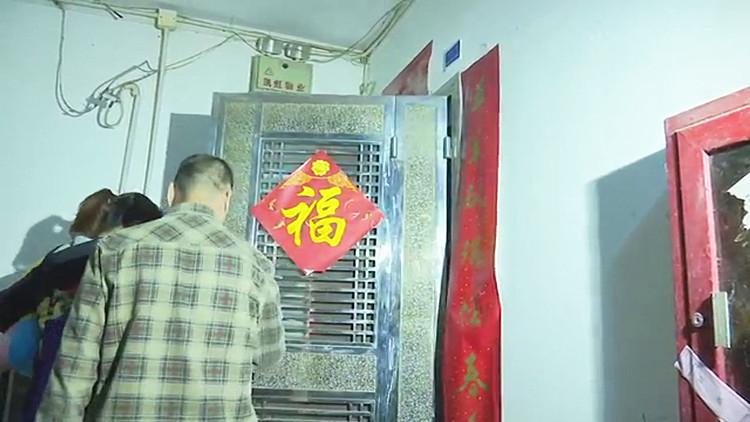 罗尔深圳房产画面曝光:三室一厅 系90年代建筑