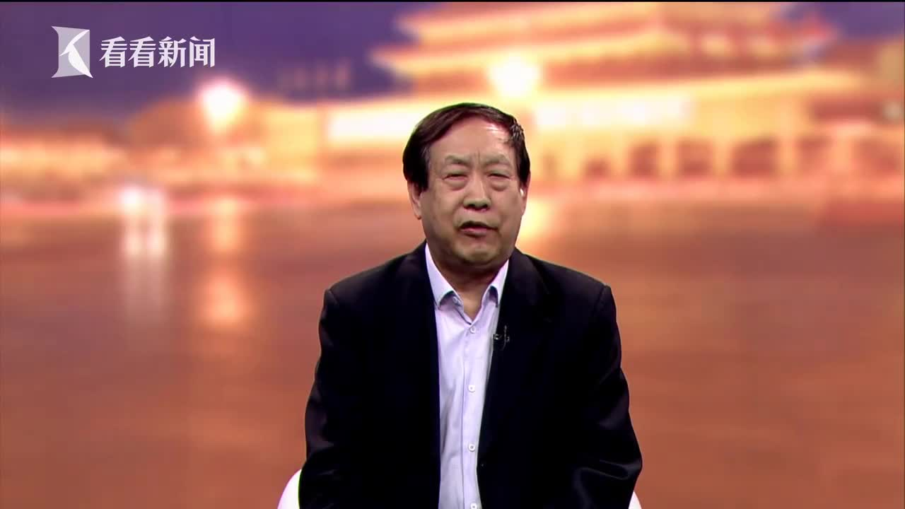 汪玉凯:王岐山负责监察体制改革试点体现中央的重视与决心