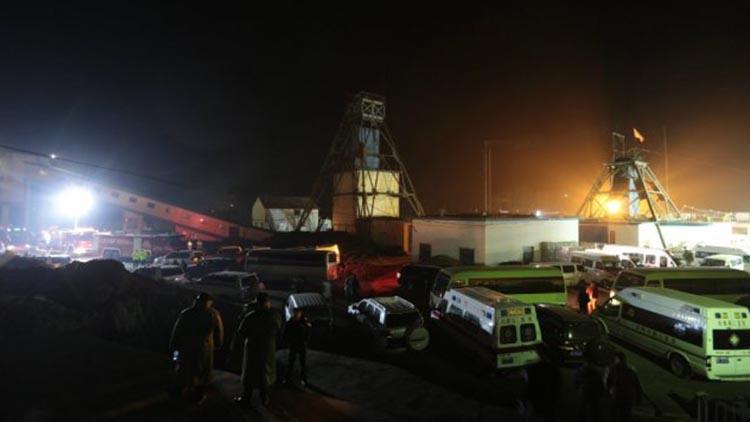 内蒙古赤峰市煤矿爆炸事故已致32人遇难