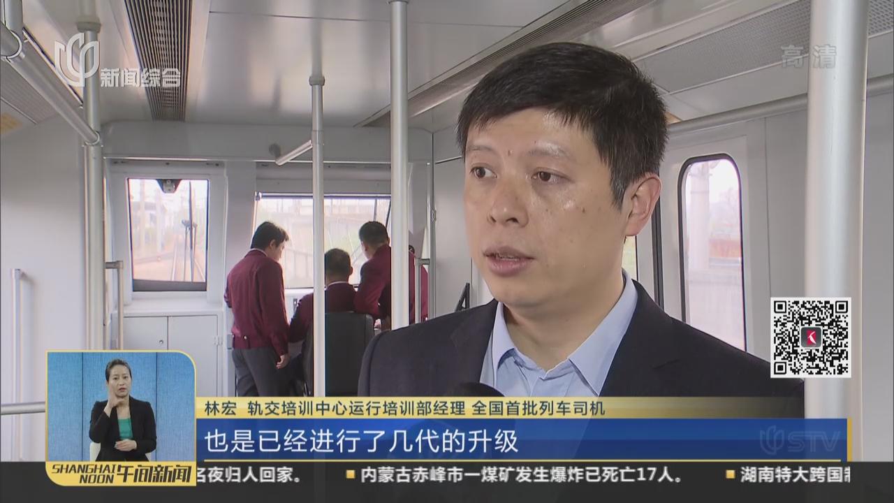"""上海地铁两名司机在""""全国职业技能大赛""""中包揽冠亚军"""