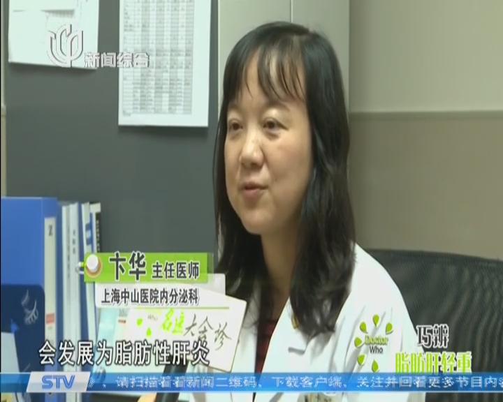 名医大会诊无广告完整版20161224