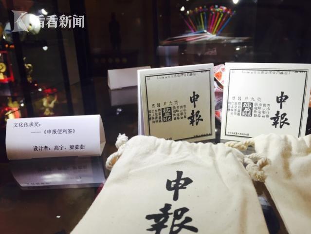 奖项名称:优秀奖 作品名称:《贴出上海话》图片