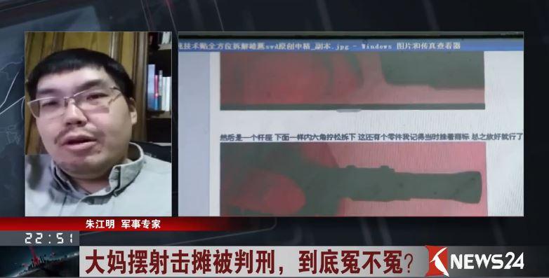 朱江明:乒乓球扣杀力度远高于枪支认定标准的动能