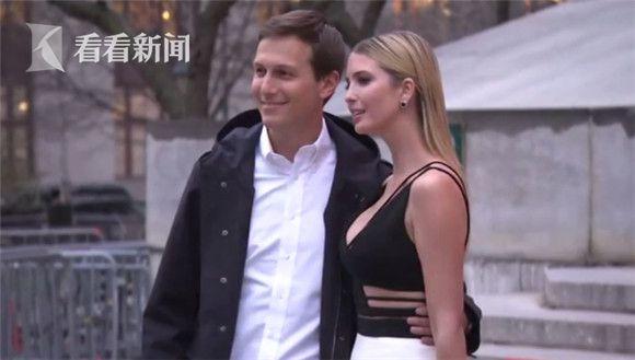 美国:特朗普任命女婿为白宫高级顾问是否违法引热议