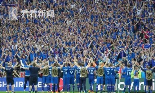 刚刚2比0战胜中国队的冰岛,在欧洲杯上就已经把中国足球对比得很尴尬了。