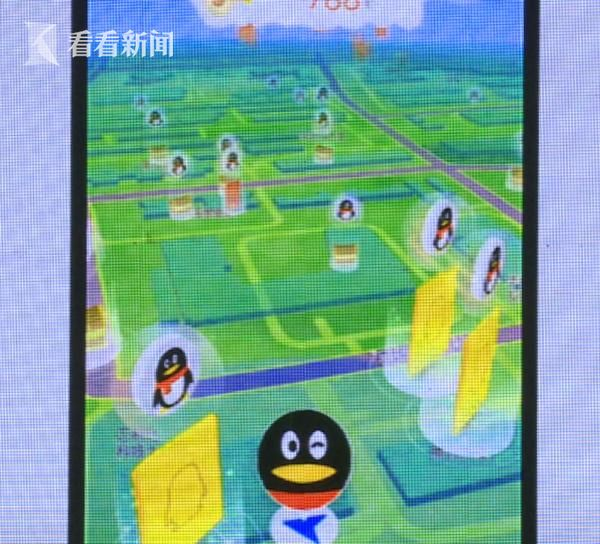 QQ春节红包和AR结合