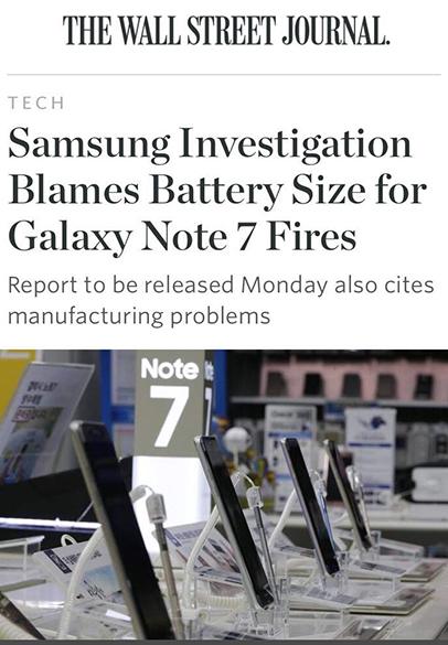 手机遥控爆炸的电路图
