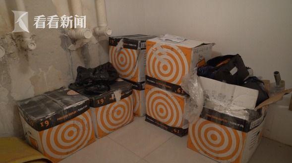 郭川从美国寄回国内的七个箱子