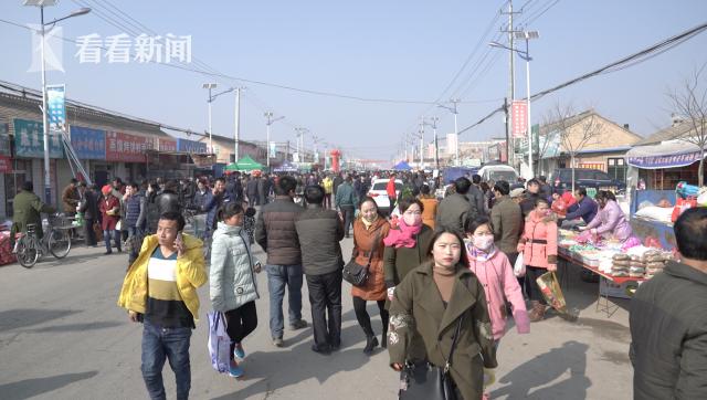 甘肃庆阳 焦村镇集市