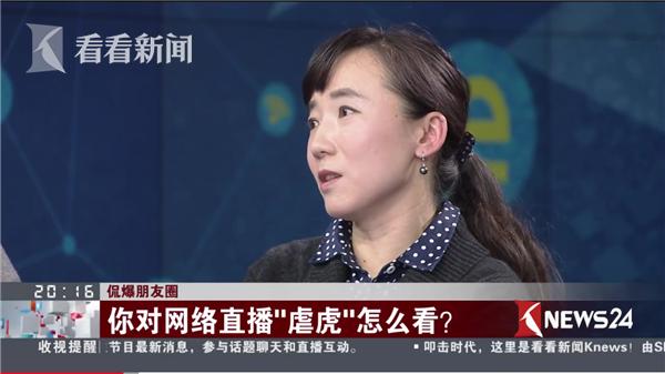 """陈珉:和老虎这样的""""嬉戏""""行为会对公众产生误导"""