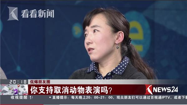 陈珉:没有必要把娱乐建立在另一个物种的痛苦之上