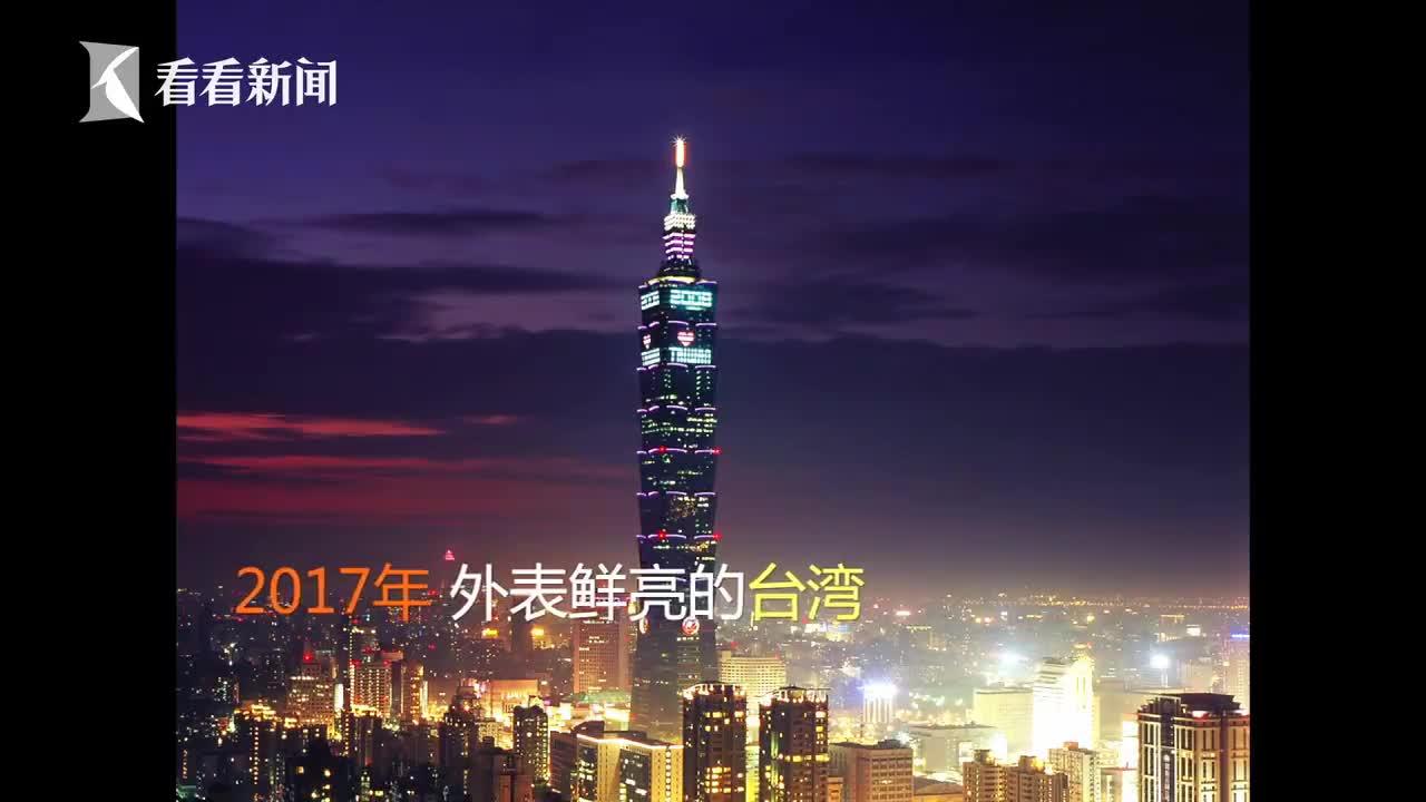 视频|台湾民宿老板:陆客素质很高 盼旅游业回暖