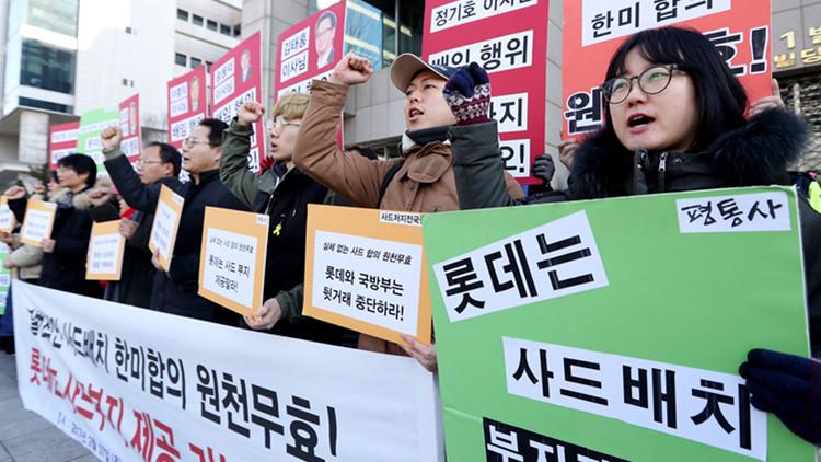 韩军方已和乐天签署萨德用地交换合约