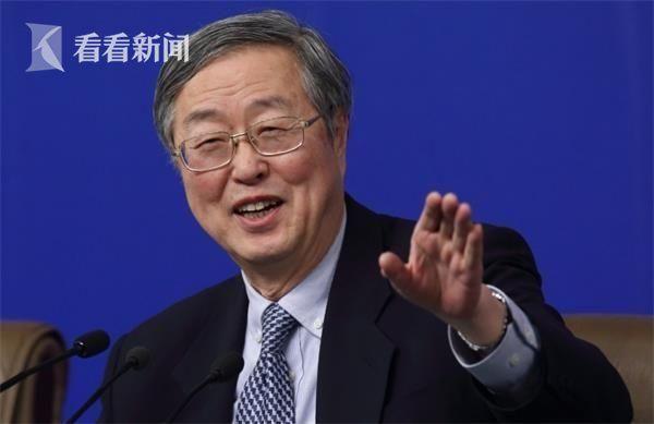 中国人民银行行长 周小川
