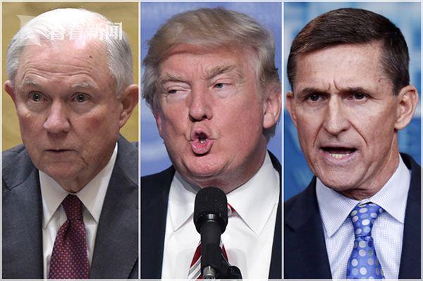 """特朗普与涉嫌""""通俄门""""的两大心腹:司法部长塞申斯(左)与前国家安全事务助理弗林(右)"""