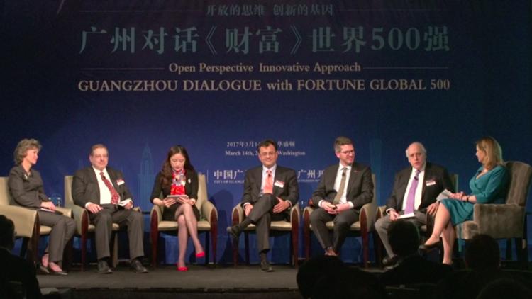 视频|广州2017《财富》全球论坛推介会在华盛顿举行 助力两国地方合作