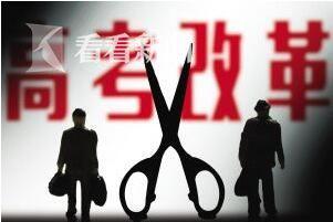 专家解读上海新高考志愿填报与投档录取要点亮