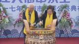 上海海葬26年年均增加约10% 预约海葬需半年才登船