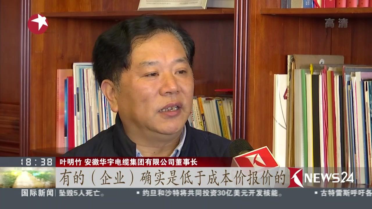 奥凯问题电缆背后:中国电缆行业产能过剩  长期低价竞争