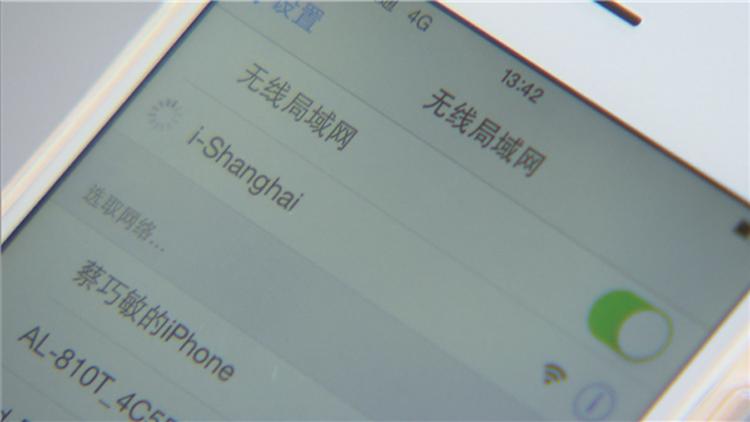 上海率先发布移动通信用户感知度测评报告