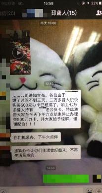 视频 多位聋哑人疑陷网络传销 银行发现猫腻及时阻止