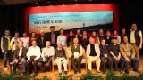 藏于普通人日记中的历史 ——《乌扎拉日记六十年(上)》