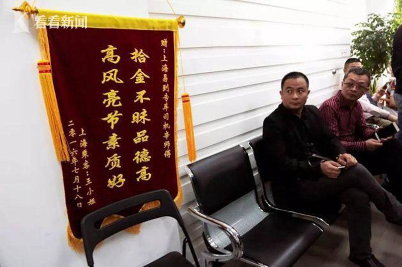 一面锦旗挂在易到上海办公处的一楼墙壁上,在这个节骨眼上显得有些讽刺