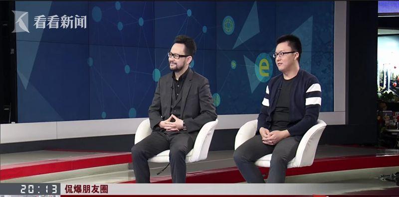 财经评论员向小田(右)、上海社会科学院互联网研究中心首席研究员李易