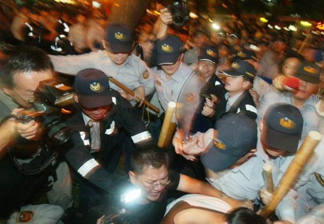 2008年民进党抗议马英九当局资料照片