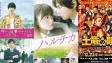 上海国际电影节日本片单第一波来袭!
