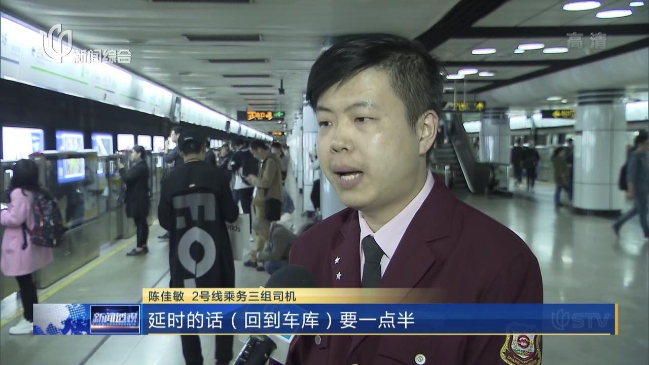 新闻透视:地铁延时运营的背后