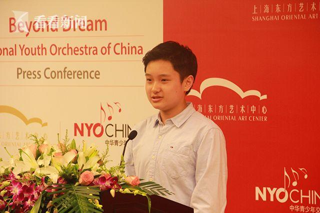 中华青少年交响乐团学生代表(圆号)欧阳贝俐