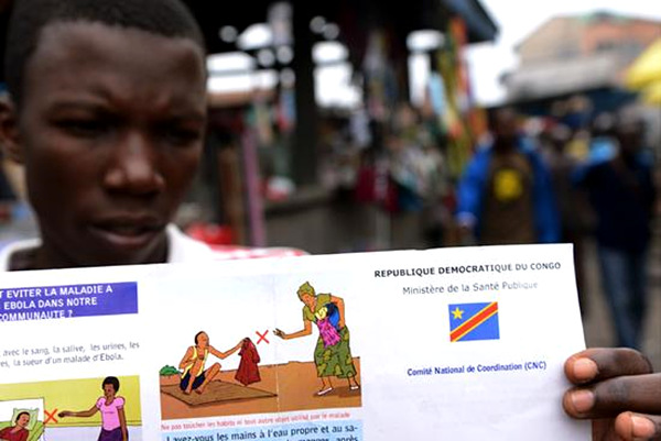 刚果(金)埃博拉疫情已造成603人死亡