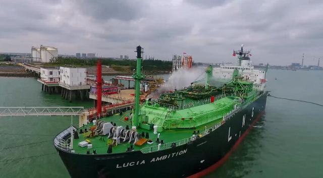 直击海口海事局辖区LNG船舶船岸联合应急演练