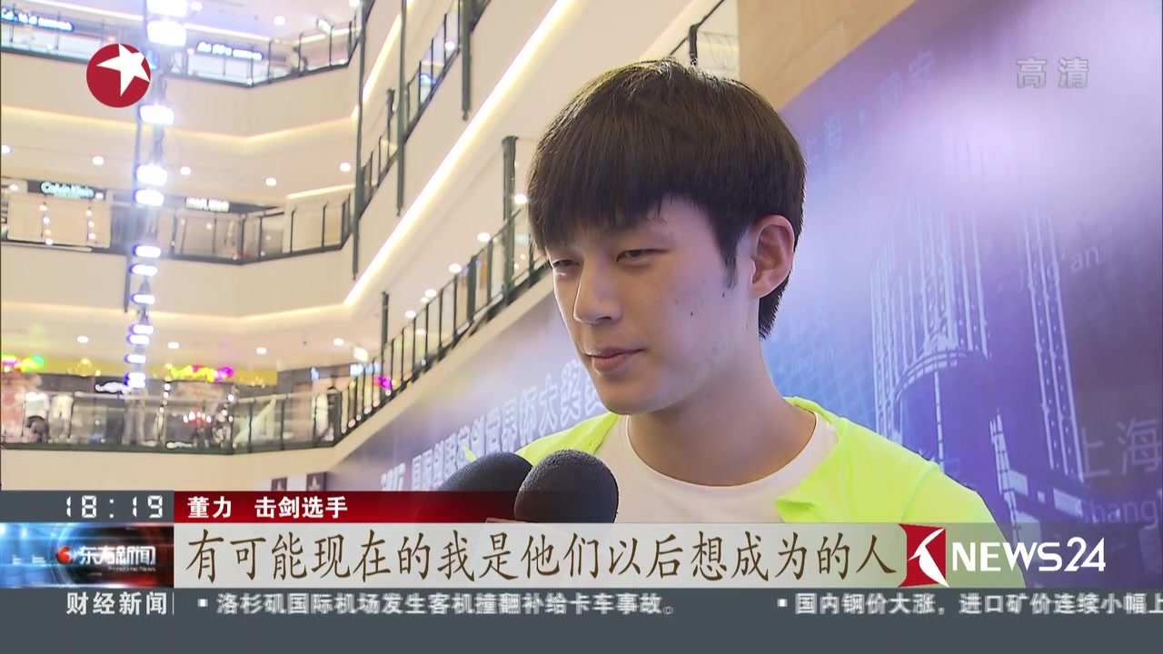"""上海:""""草根""""与""""大咖""""同台  业余联赛对接国际大赛"""