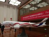 中俄远程宽体客机项目重要进展:双方合资公司挂牌成立