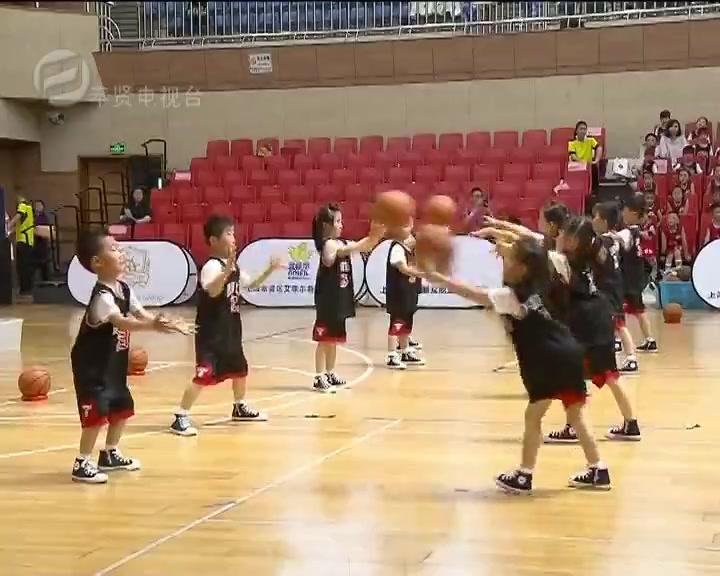 萌宝玩转花式篮球 酷炫动感嗨翻全场