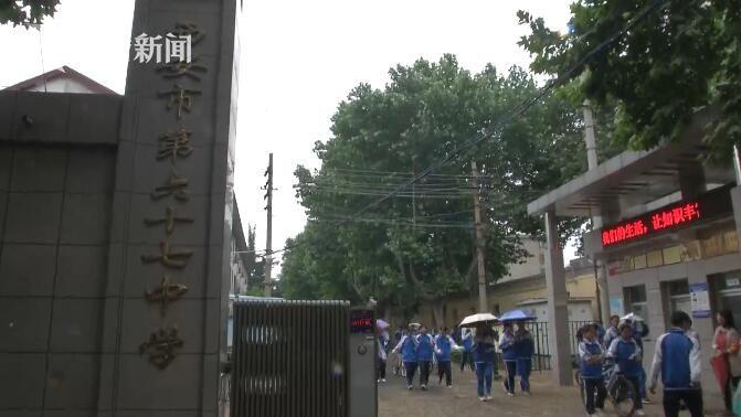 记者随后来到西安市第六十七中学,学校政教处主任吴涛说,视频中穿图片