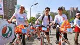 第三届上海城市自行车定向赛今日开骑 共享单车比赛组首次加入