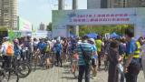 视频 | 骑行爱好者的端午假期第一天 上海城市自行车定向赛开赛