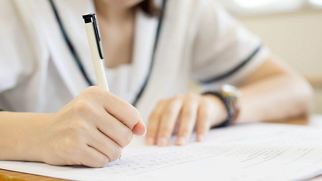 2017年上海高考录取控制分数线公布