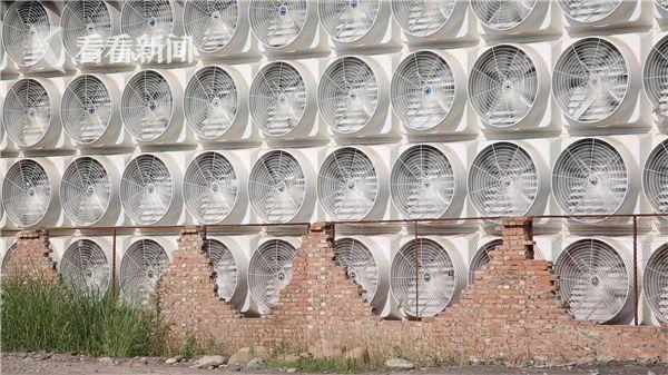 矿场外部风扇墙