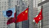 """回归20周年 香港""""一国两制""""下的经济成就"""