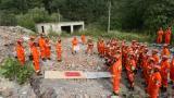9省市联动 开展跨区域地震救援实战演练