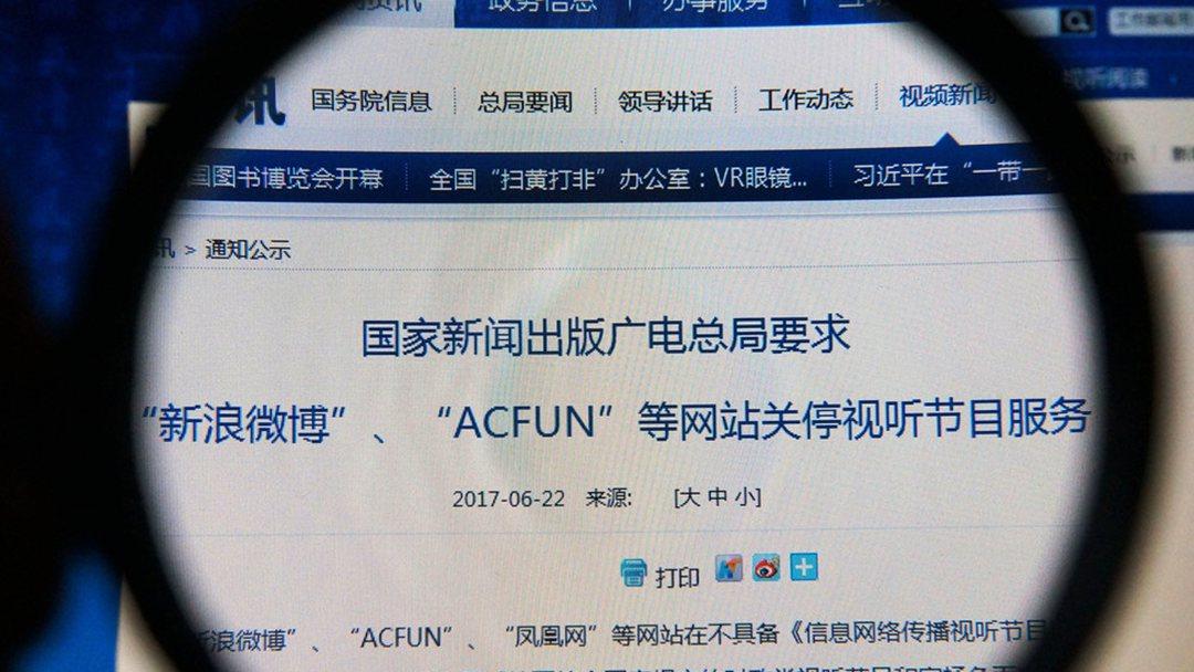 广电总局:要求新浪微博等网站关停视听节目服务